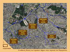 Τα άγνωστα αρχαιολογικά ευρήματα και οι εξαφανισμένοι αρχαιολογικοί χώροι στο Παγκράτι.