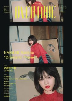 #OVERTURE015#西野七瀬#乃木坂46#高画質 Design Retro, Web Design, Layout Design, Graphic Design Posters, Graphic Design Typography, Graphic Design Inspiration, Posters Conception Graphique, Instalation Art, Feeds Instagram