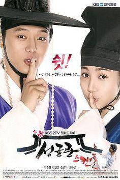 Secret Love (Sungkyunkwan Scandal)