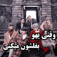 Cute Funny Baby Videos, Some Funny Videos, Bts Funny Videos, Funny Videos For Kids, Bts Aegyo, Jungkook Abs, Taehyung, Bts Kiss, Bts Army Logo