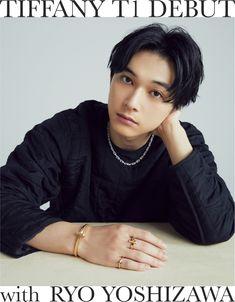 Ryo Yoshizawa, Asian Men Hairstyle, Japanese Boy, Pretty People, Asian Beauty, Most Beautiful, Street Wear, Mens Fashion, Actors