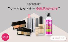 [ディーホリック] [ dholic.co.jp ] Have fun , Enjoy shopping