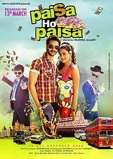 Full Movies Online: Watch Bollywood Paisa Ho Paisa (2015) full movie online