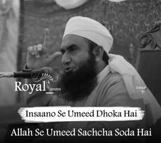 Islamic Quotes, Islamic Quotes in Urdu Images about Life, Inspirational & Love Gods Love Quotes, Muslim Love Quotes, Quran Quotes Love, Quran Quotes Inspirational, Ali Quotes, True Quotes, Urdu Quotes Islamic, Hadith Quotes, Hindi Quotes