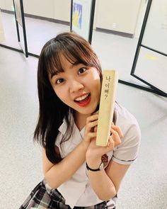 is a South Korean actress. Korean Actresses, Asian Actors, Actors & Actresses, Web Drama, Handsome Korean Actors, Kdrama Actors, Kpop, Korean Celebrities, Korean Drama