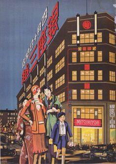 SUGIURA, Hisui 1876 - 1965 Mitsukoshi (department store): Ginza Branch Open on April 1930 Retro Advertising, Retro Ads, Vintage Advertisements, Vintage Ads, Vintage Posters, Japanese Modern, Japanese Prints, Vintage Japanese, Japanese Art