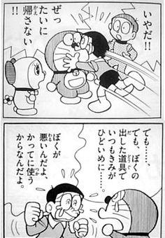 43件ドラえもんおすすめの画像 Doraemondish Setsmugs