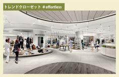 画像: 3/7【名古屋三越栄店が婦人フロアを改装、雑貨を増やし服売場を圧縮】