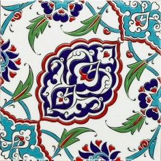 Ay Turkish Tile