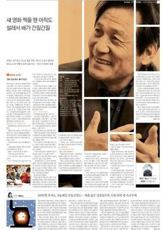 The splitting of the images across various staggered sections made for an interesting layout overall. Newspaper Design Layout, Page Layout Design, Graphic Design Layouts, Book Layout, Editorial Design Magazine, Magazine Layout Design, Editorial Layout, Magazine Layouts, Magazine Images