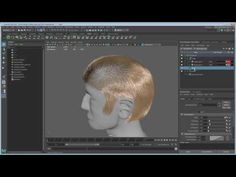 This video shows you the basic workflow of creating hair using Interactive Groom.