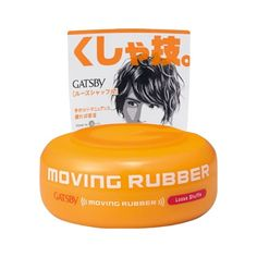 Sometimes boys wanna have some fun. GATSBY lets them do that. Formulated with special fibers, Moving Rubber Loose Shuffle is created toproduce movement and blend into even long hair. Recommended for short to medium or longer hair - check out the video below to learn how best to create the 'curly style' in permed hair.  Producer: Mandam Country of Production: Japan Amount: 80g Delivery: Directly from Tokyo, a city full of hair styling products with an attitude