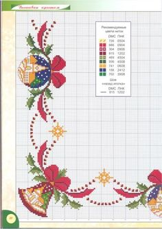 Gallery.ru / Фото #12 - 6 08 - logopedd Xmas Cross Stitch, Cross Stitch Needles, Cross Stitch Borders, Cross Stitch Alphabet, Cross Stitch Charts, Cross Stitch Designs, Cross Stitching, Cross Stitch Embroidery, Cross Stitch Patterns