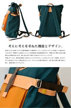 Nakota | Rakuten Global Market: AS2OV (assob) HI DENSITY MEMORY TWILL NYLON BACK PACK nylon roll top backpack thought-out design and superior features to enrich the daily. Backpack Backpack daypack mens Womens unisex made in Japan DAYPACK bike outdoors