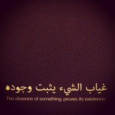 Arabic tattoo inspiration