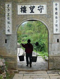 Gate  Huangyao, China    China photo