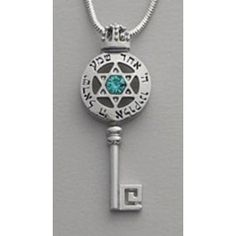 """Shema Israel"" Key - Silver/Golden color"