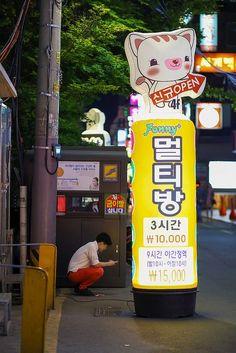 Streets of Seoul : Photo