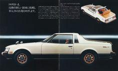 Toyota CAL-1 Concept (1977)