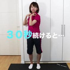 Pin on momo Pin on momo Muscle Training, Fat Burning, Health And Beauty, Capri Pants, Health Fitness, Workout, Exercise, Diet, Seiko