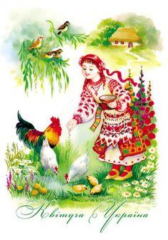 Украинская девочка