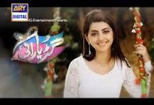 Gudiya Rani Episode 230 on Ary Digital 14 June 2016 Video on Dailymotion and Youtube