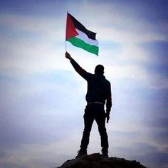 Gaza...victory is yours....victory is ours -  long live Palestine