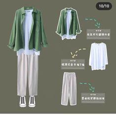 Korean Girl Fashion, Korean Fashion Trends, Korean Street Fashion, Ulzzang Fashion, Korea Fashion, Muslim Fashion, Look Fashion, Fashion Tips, Korean Outfit Street Styles