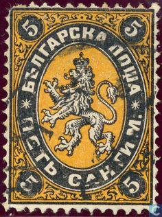 Bulgaria [BGR] - 5 Yellow Black 1879