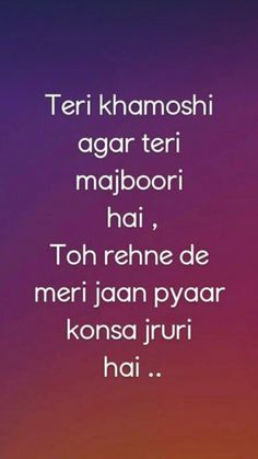 Dil to pagl h hi . Shyari Quotes, Swag Quotes, Hurt Quotes, Qoutes, People Quotes, Wisdom Quotes, First Love Quotes, Love Quotes Poetry, True Love Quotes