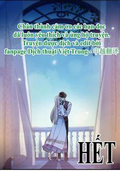 Classic Wedding Hair, Ayato, Comics Online, Animal Drawings, Memes, Harry Potter, Idol, Sweet, Anime Couples Manga