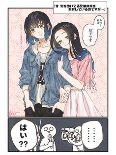Manga Anime, Manga Art, Anime Art, Anime Angel, Anime Demon, All Out Anime, Demon Hunter, Dragon Slayer, Slayer Anime
