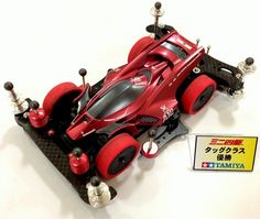 Mini 4wd, Tamiya, Redline, Deviantart, Inspired, Vehicles, Boys, Model, Autos