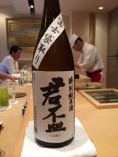 特別純米酒 君盃 静岡県 君盃酒造