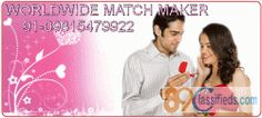 ELITE HIGH STATUS RAJPUT RAJPUT MATRIMONIAL SERVICES 09815479922 INIDA & ABROAD