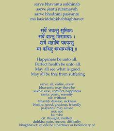 Asatoma: Sanskrit Prayers and Mantras Sanskrit Mantras, Hindu Mantras, Yoga Mantras, Sanskrit Words, Om Mantra, Sanskrit Language, Gayatri Mantra, Bhagavad Gita, Inspirational Books