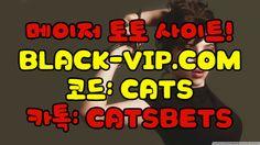 놀이터사이트か BLACK-VIP.COM 코드 : CATS 네임드사다리프로그램 놀이터사이트か BLACK-VIP.COM 코드 : CATS 네임드사다리프로그램 놀이터사이트か BLACK-VIP.COM 코드 : CATS 네임드사다리프로그램 놀이터사이트か BLACK-VIP.COM 코드 : CATS 네임드사다리프로그램 놀이터사이트か BLACK-VIP.COM 코드 : CATS 네임드사다리프로그램