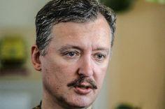 Боевик Стрелков грязно обругал Путина: появилось видео | Новости Украины, мира, АТО