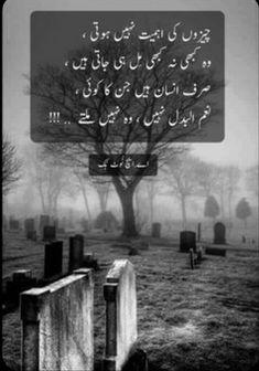 Best Islamic Quotes, Quran Quotes Inspirational, Inspirational Thoughts, Allah Quotes, Urdu Quotes, Poetry Quotes, Qoutes, Life Quotes, Urdu Poetry Romantic
