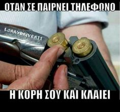 Funny Quotes, Funny Memes, Jokes, Father Daughter Quotes, Funny Greek, Greek Quotes, Have A Laugh, Kai, Favorite Quotes