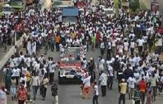 Thousands Protest Today Over Voters' Register In Kumasi