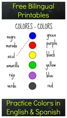 Free bilingual printables to practice colors in English and Spanish - matching sheets, practice writing colors in Spanish, color by number flowers!