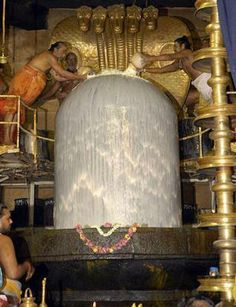 Linga - Symbol worshiped as the representation of Shiva - implies the fusion of male and female an act of high order