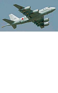 Kawasaki P-1 maritim patrol aircraft