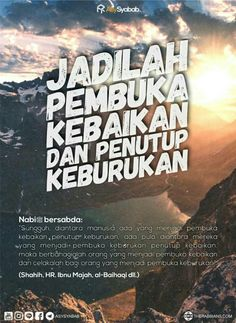 Muslim Quotes, Islamic Quotes, Better Life, Quran, Self, Wisdom, Note, Motivation, Words