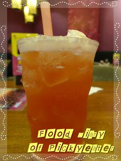 Tasty and great to whet one's appetite before a meal...Iced Green Tea with plum...  http://yumyumbites.blogspot.com/2012/07/lunch-in-taiwanese-tea-room.html