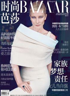 Cate Blanchett for Harper's Bazaar China November 2013