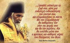 Pray Always, Spirituality, Faith, Sayings, Quotes, Happy Birthday, Qoutes, Happy Aniversary, Happy Brithday