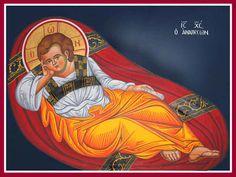 """""""Βυζαντινή Τέχνη"""""""