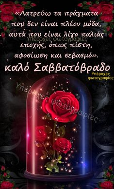 Good Night, Coca Cola, Shot Glass, Notebook, Hair, Beauty, Nighty Night, Coke, Beauty Illustration